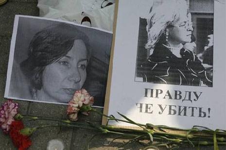 Russia. Per Natalja Estemirova indagini a vuoto, denuncia Ong